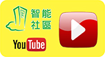 Youtube 影音專區